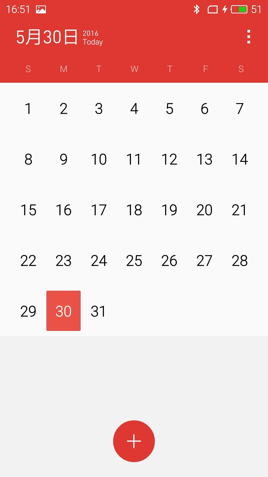Calendarアプリ
