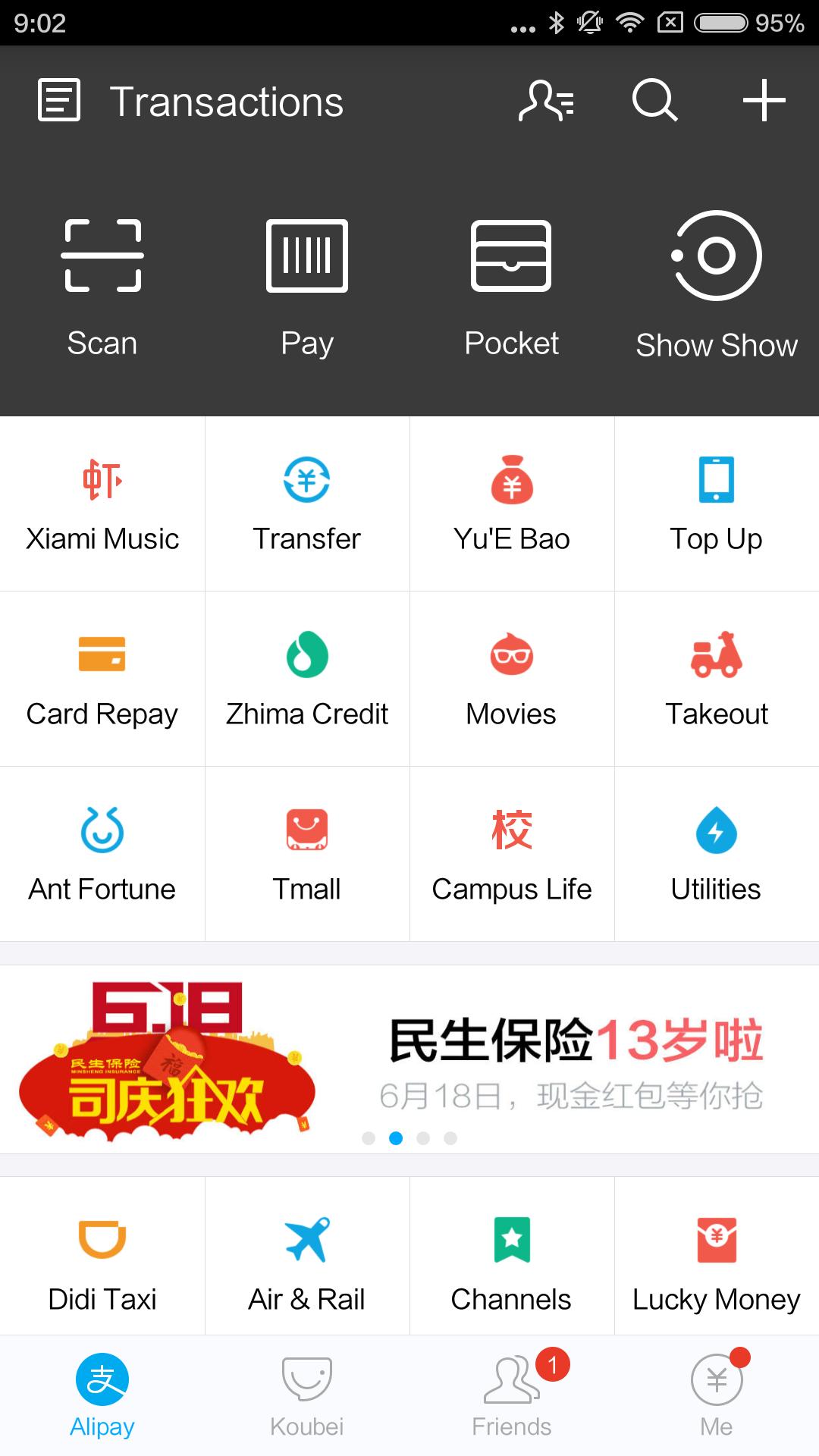 Alipayアプリのトップ画面
