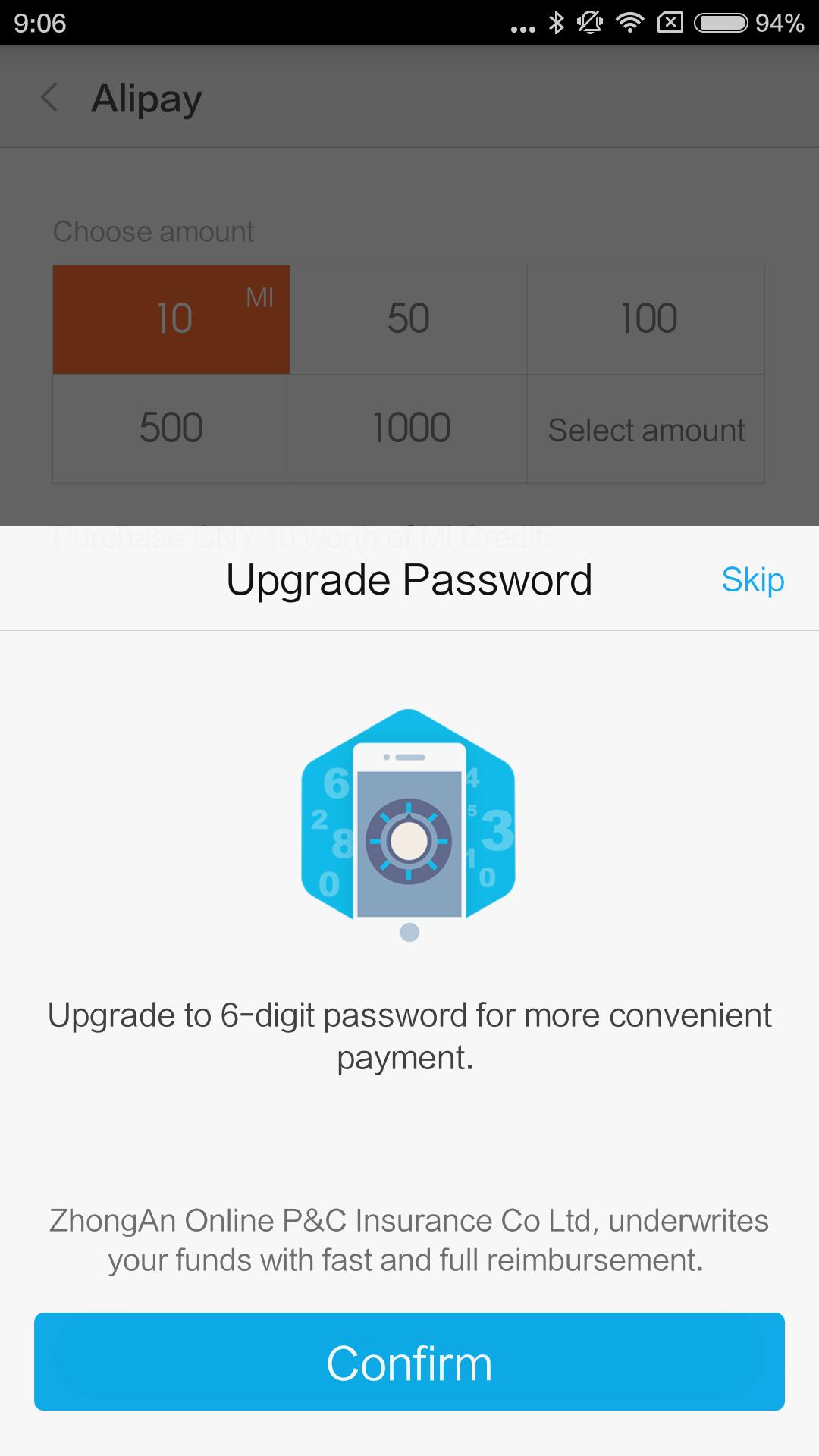 今度はOKだけど、次回からのパスワードを簡単に6桁の数字で決済できるように設定できる