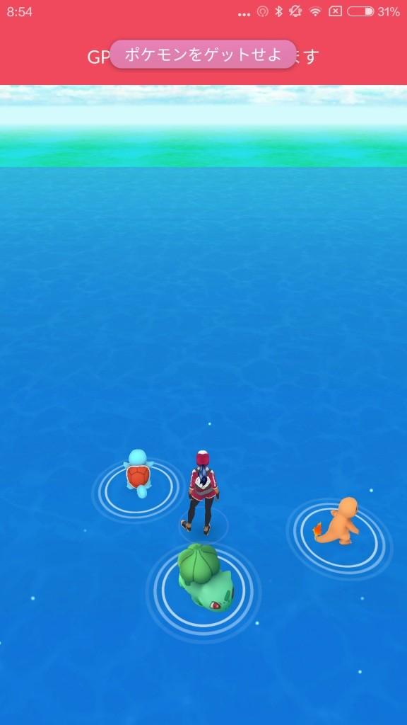 海の真ん中に・・・溺れるっ!