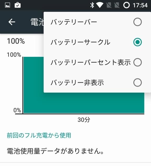 Screenshot_20160719-175456