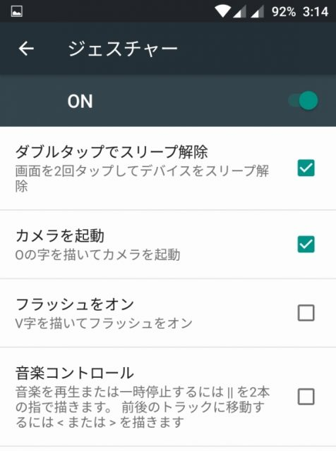 Screenshot_20160720-031437
