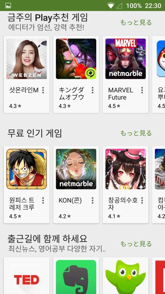 韓国語読めないので意味不明
