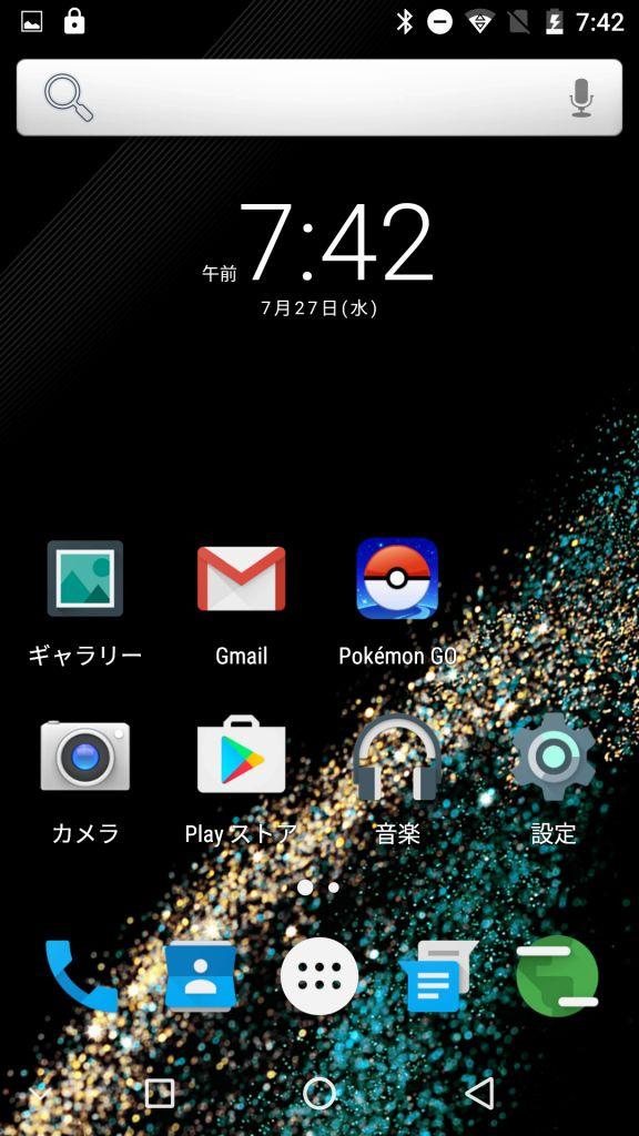 Pokemon GOに戻ってログイン