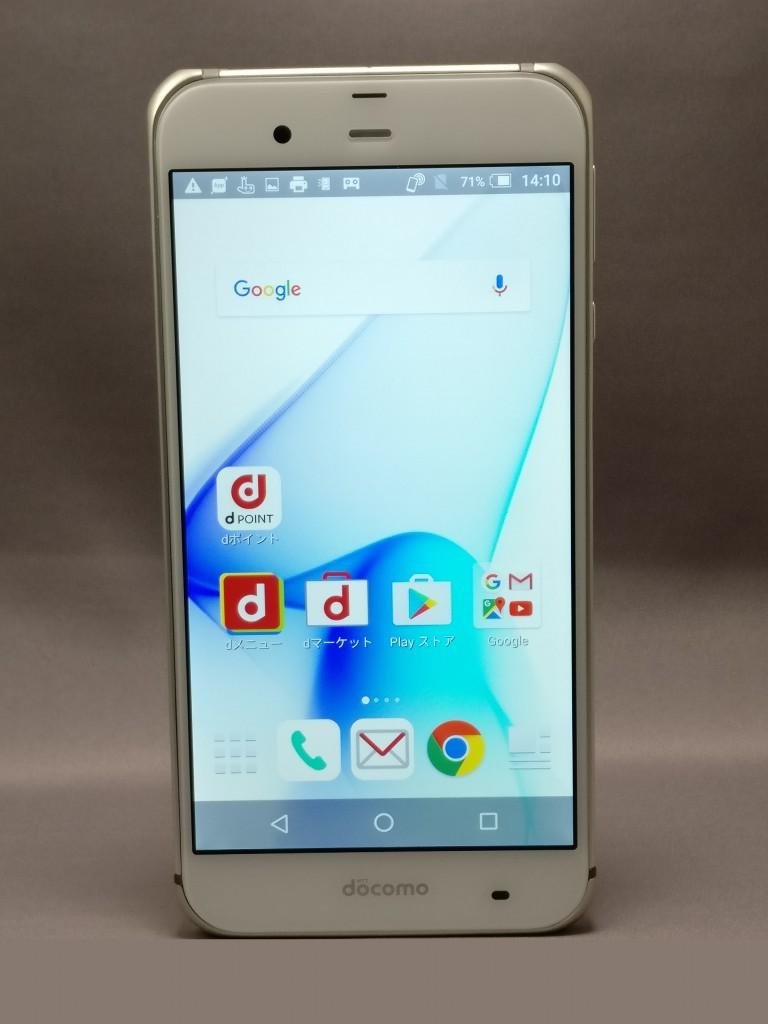 AQUOS ZETA SH-04H Snapdragon 820 MSM8996 2.15GHz 4コア