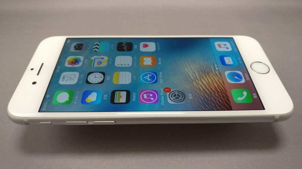 【iPhone7発売直前】いまさらiPhone 6S レビュー