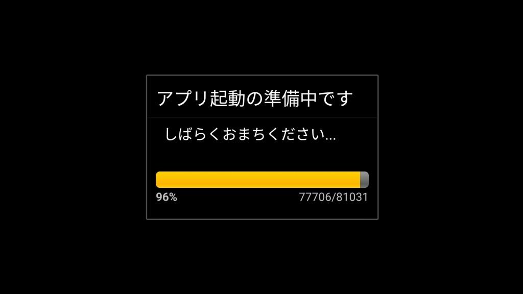 Screenshot_20160812-015720