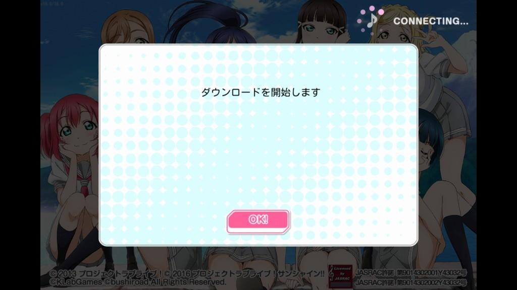 Screenshot_20160812-015747