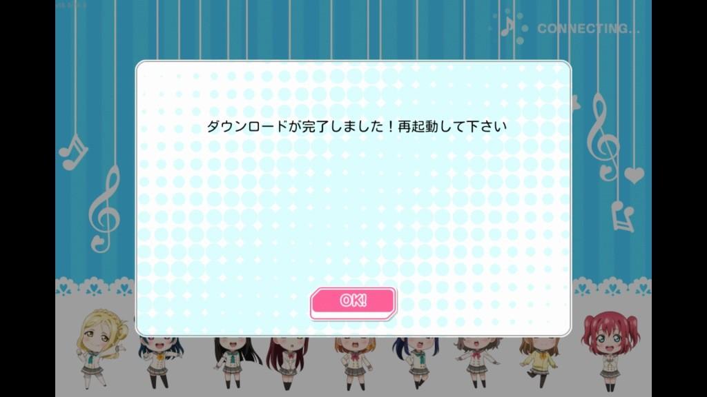 Screenshot_20160812-015914