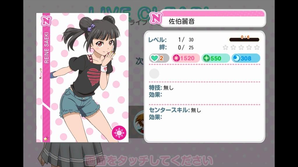 Screenshot_20160812-140038