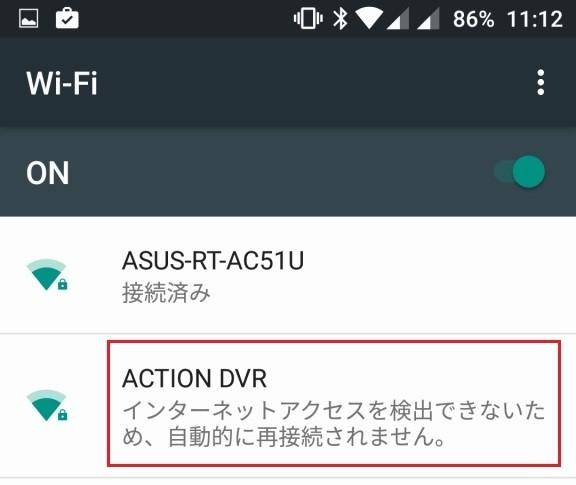 screenshot_20160911-111241