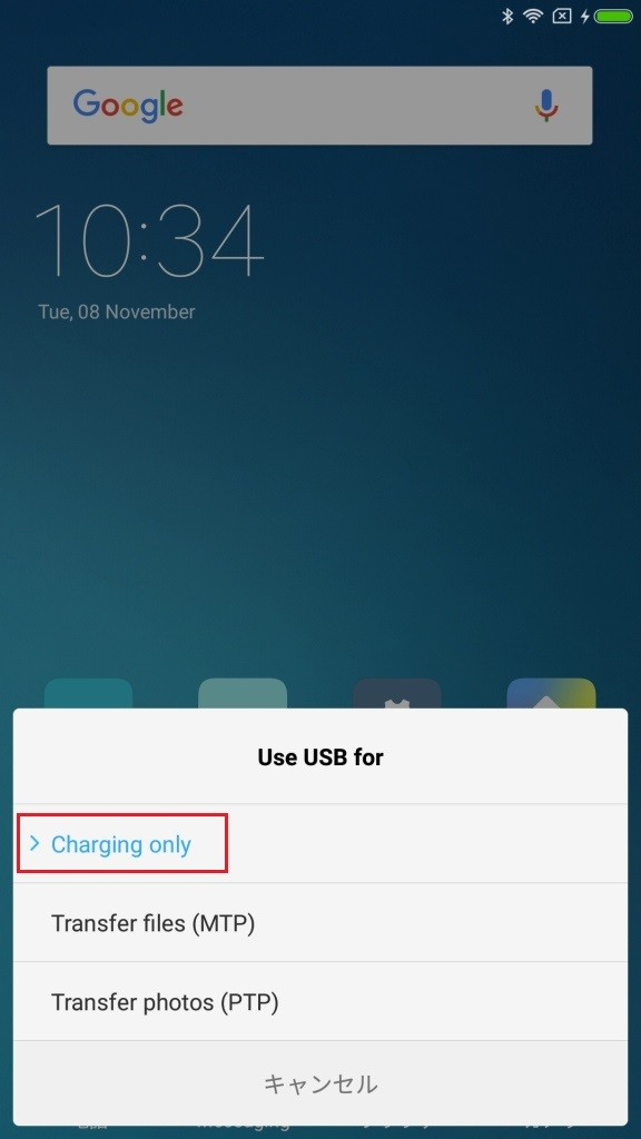 screenshot_2016-11-08-10-34-18-089_com-android-settings