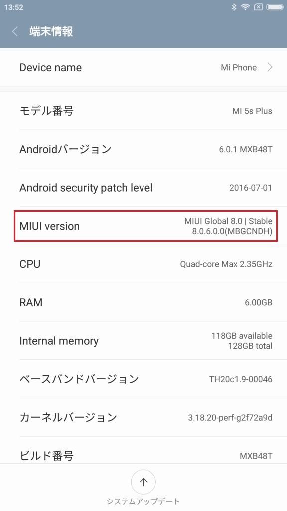 screenshot_2016-11-08-13-52-19-473_com-android-settings