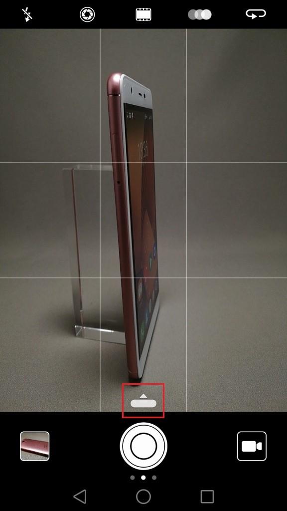 Proモードにするには赤枠部分を上にスワイプするとPro設定が表示される