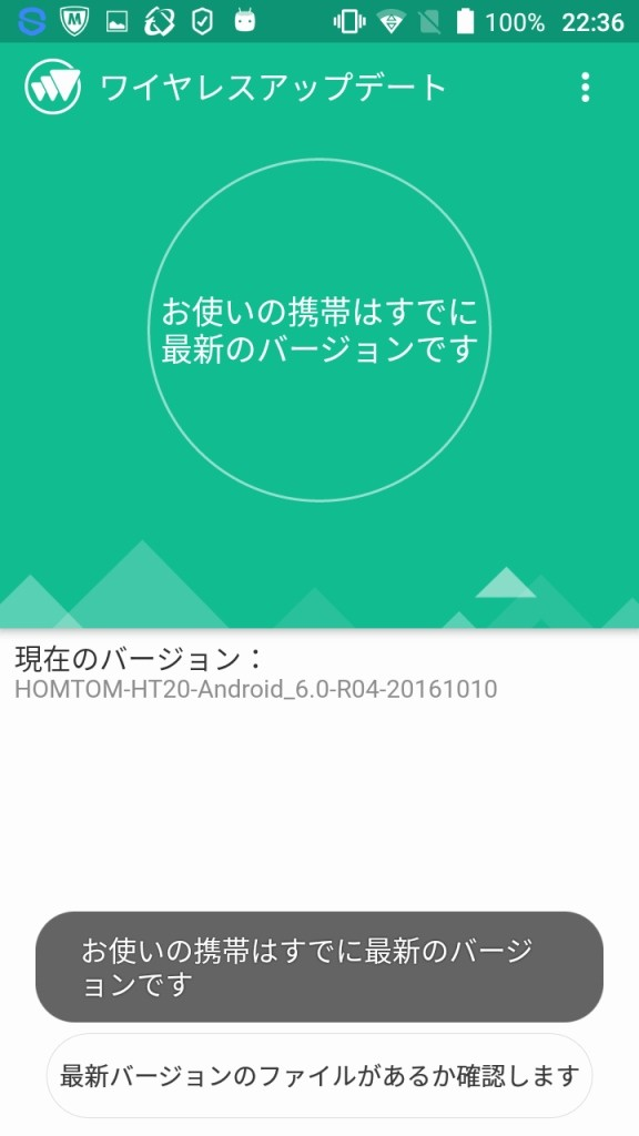 screenshot_20161210-223646