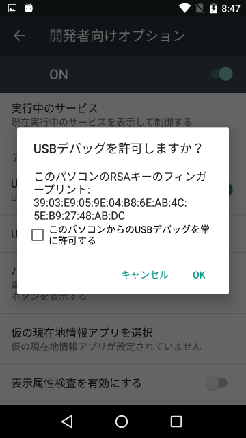 screenshot_20161214-084732
