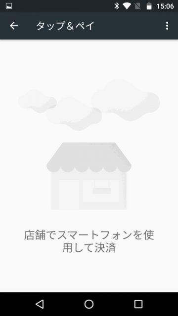 screenshot_20161214-150623