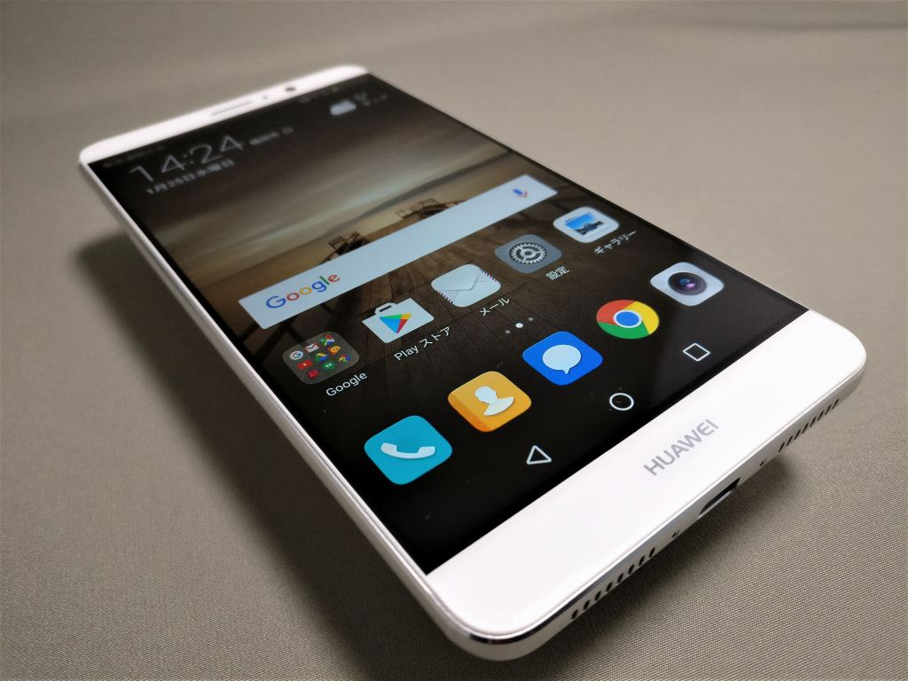 Huawei mate 9 表面
