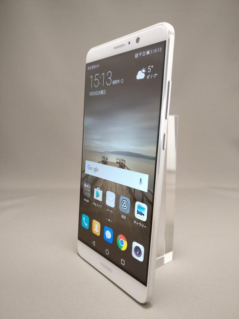 Huawei mate 9 表面 40度