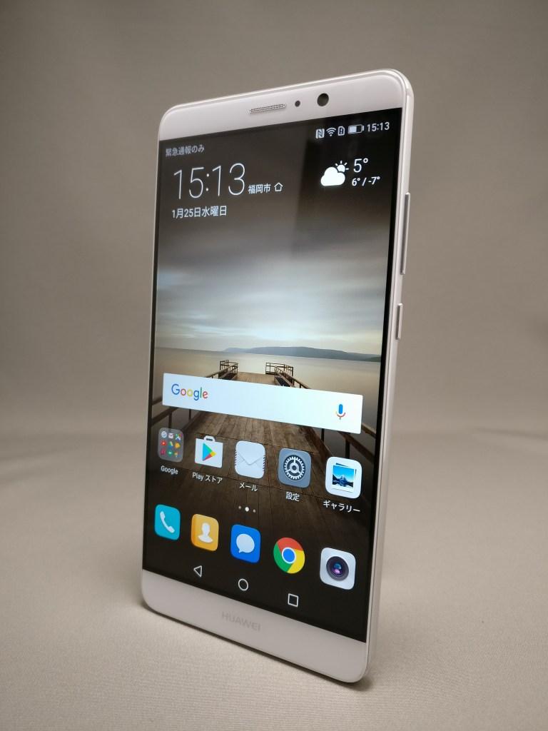 Huawei mate 9 表面 60度