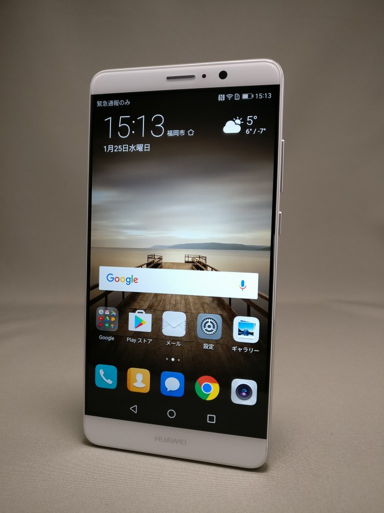 Huawei mate 9 表面 80度