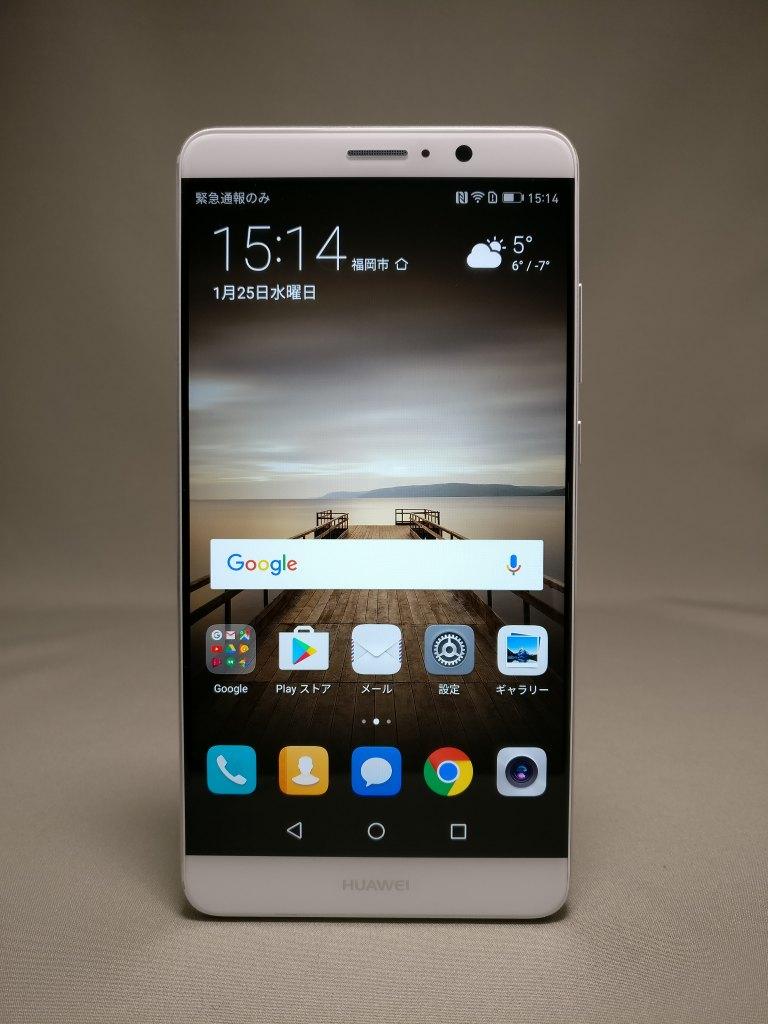 Huawei mate 9 表面 90度 1