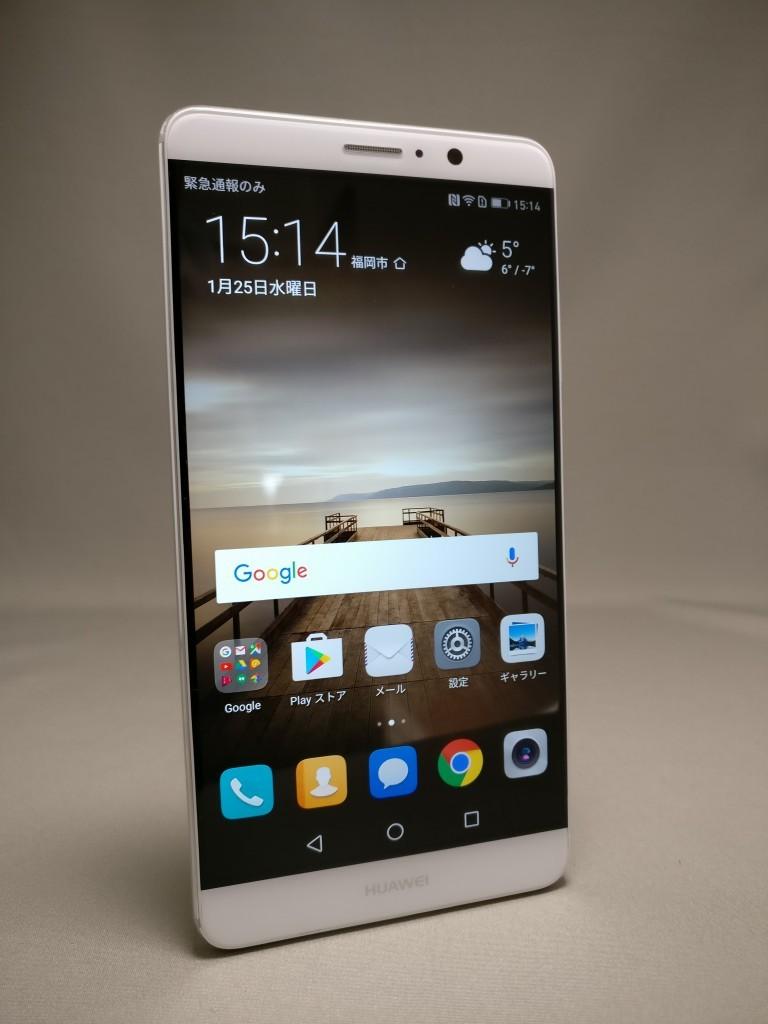 Huawei mate 9 表面 100度