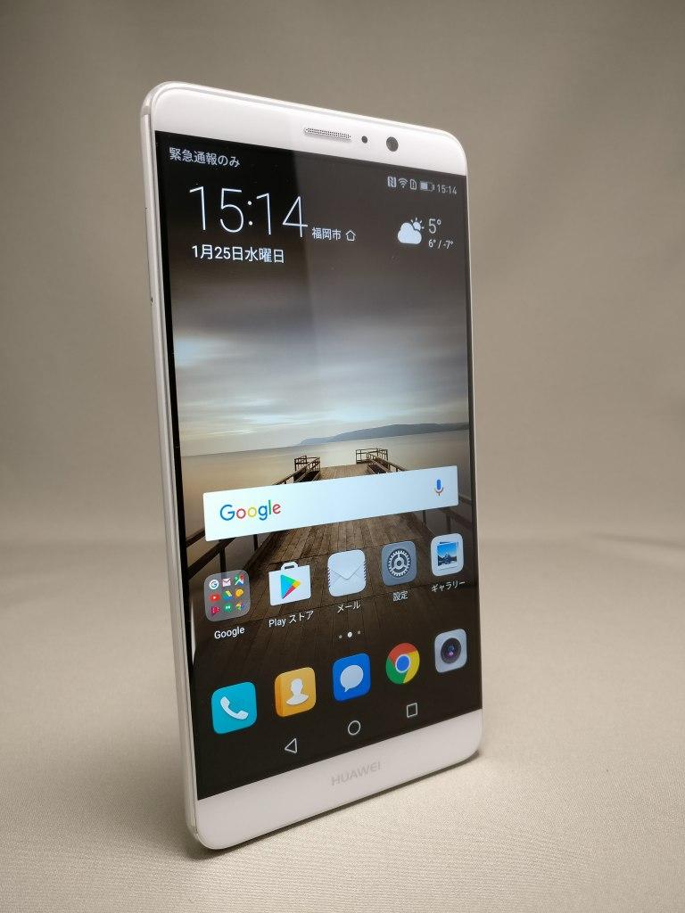 Huawei mate 9 表面 130度