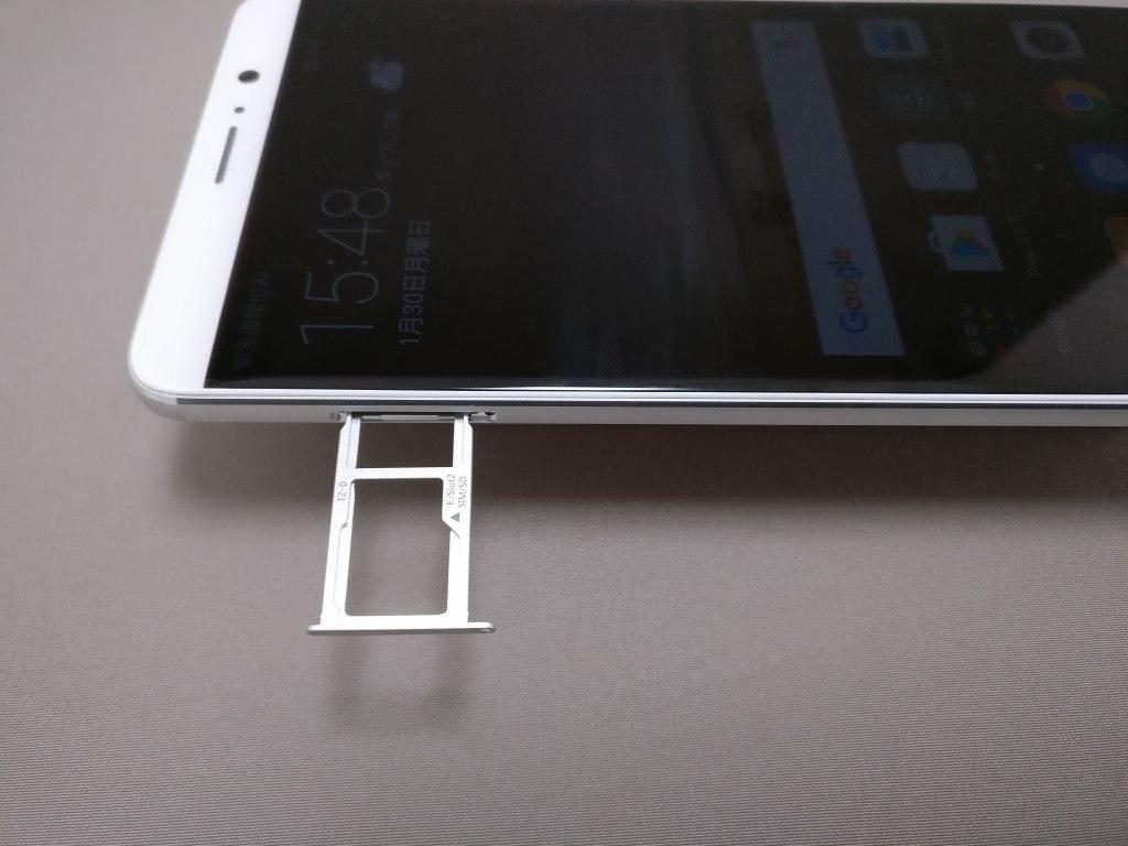 Huawei mate 9 SIMスロット・MicroSD