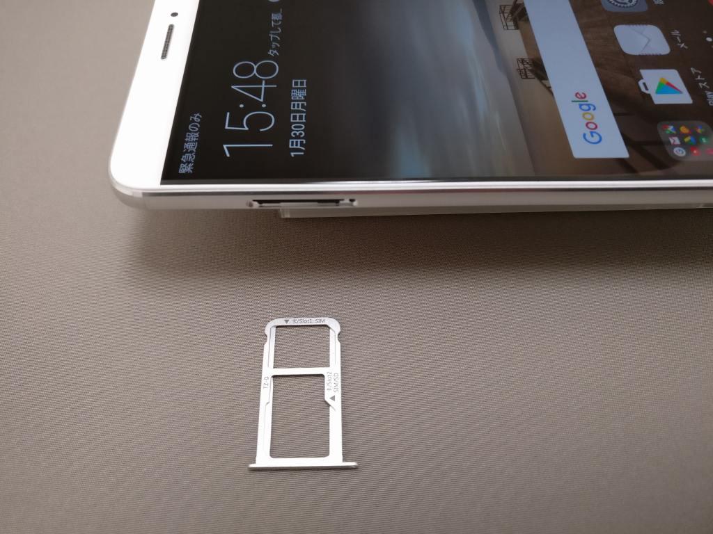 Huawei mate 9 SIMスロット・MicroSD 1枚兼用な仕様