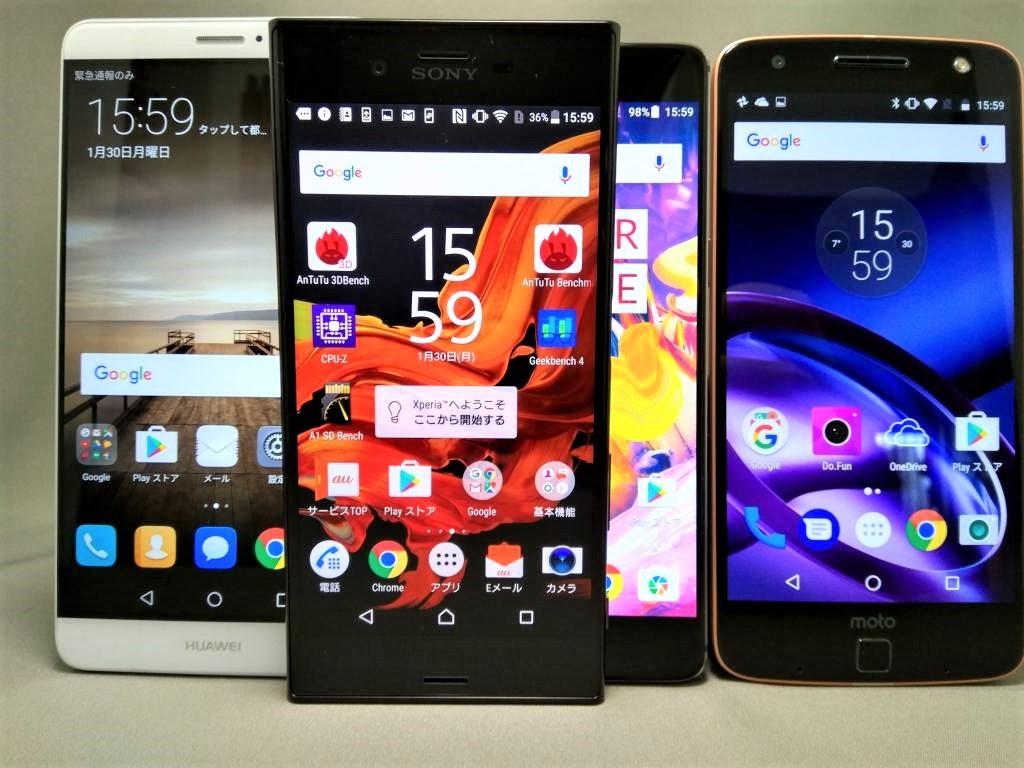 Huawei mate 9・Moto Z・OnePlus3T・Xperia XZ 表面比較