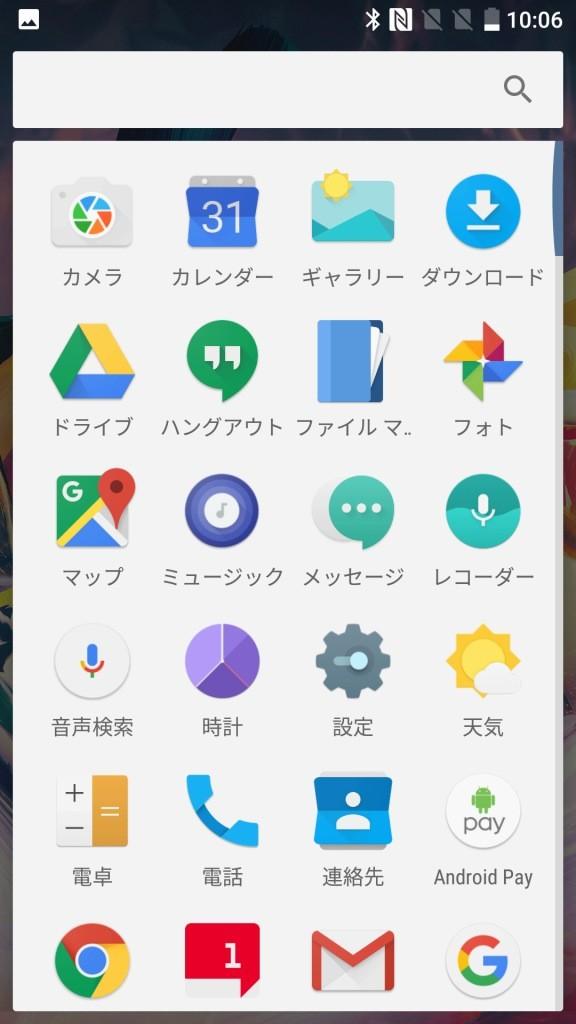 OnePlus 3T アプリ一覧 28個のアプリ