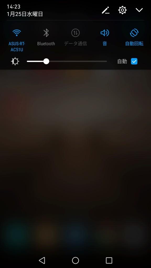 Huawei Mate 9 通知パネル