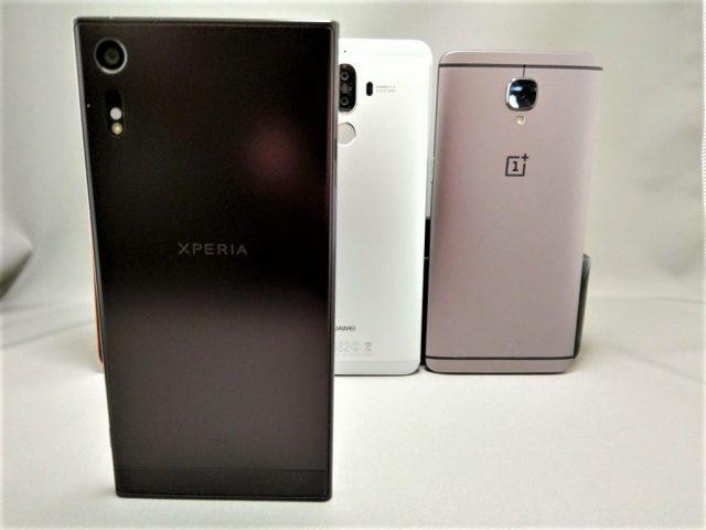 Huawei P9 Moto Z OnePlus 3T サイズ感 Xperia XZも参戦