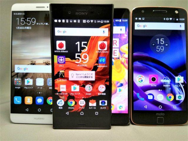 Huawei P9 Moto Z OnePlus 3T サイズ感 Xperia XZ邪魔