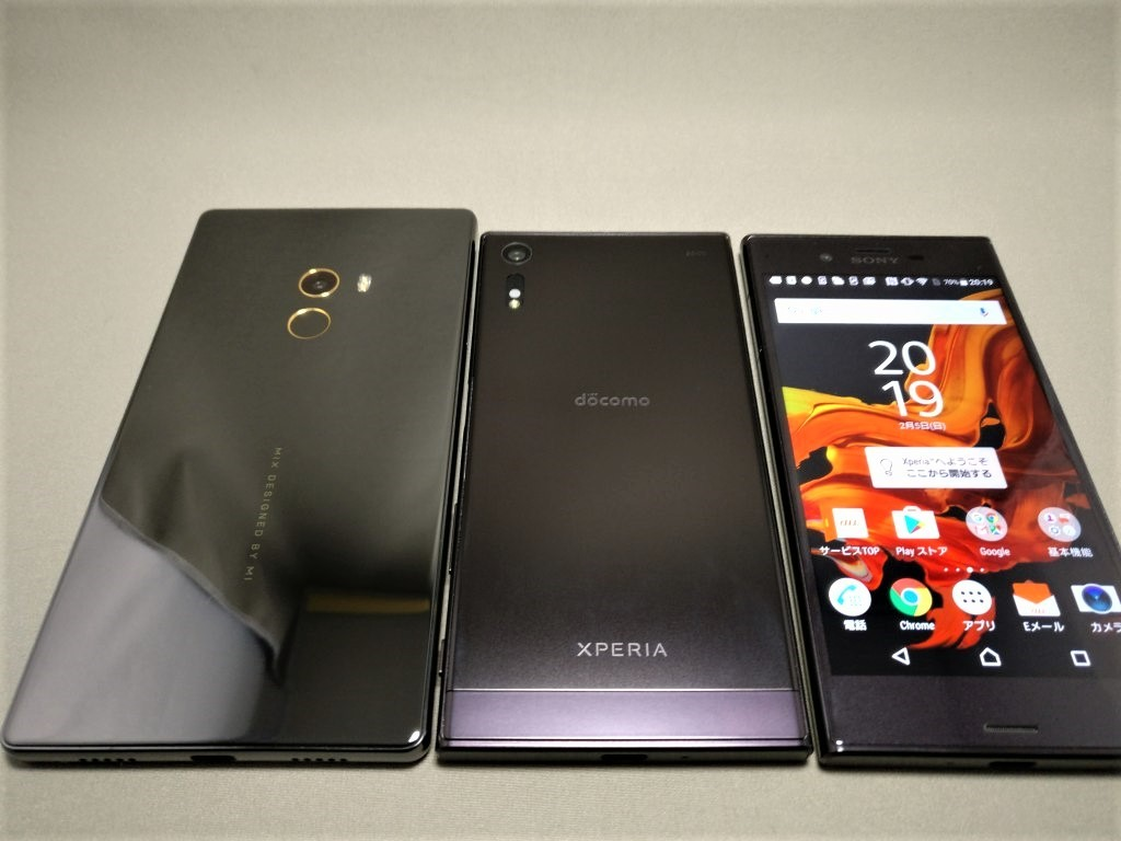 Xperia XZとXiaomi Mi MIX 3台比較