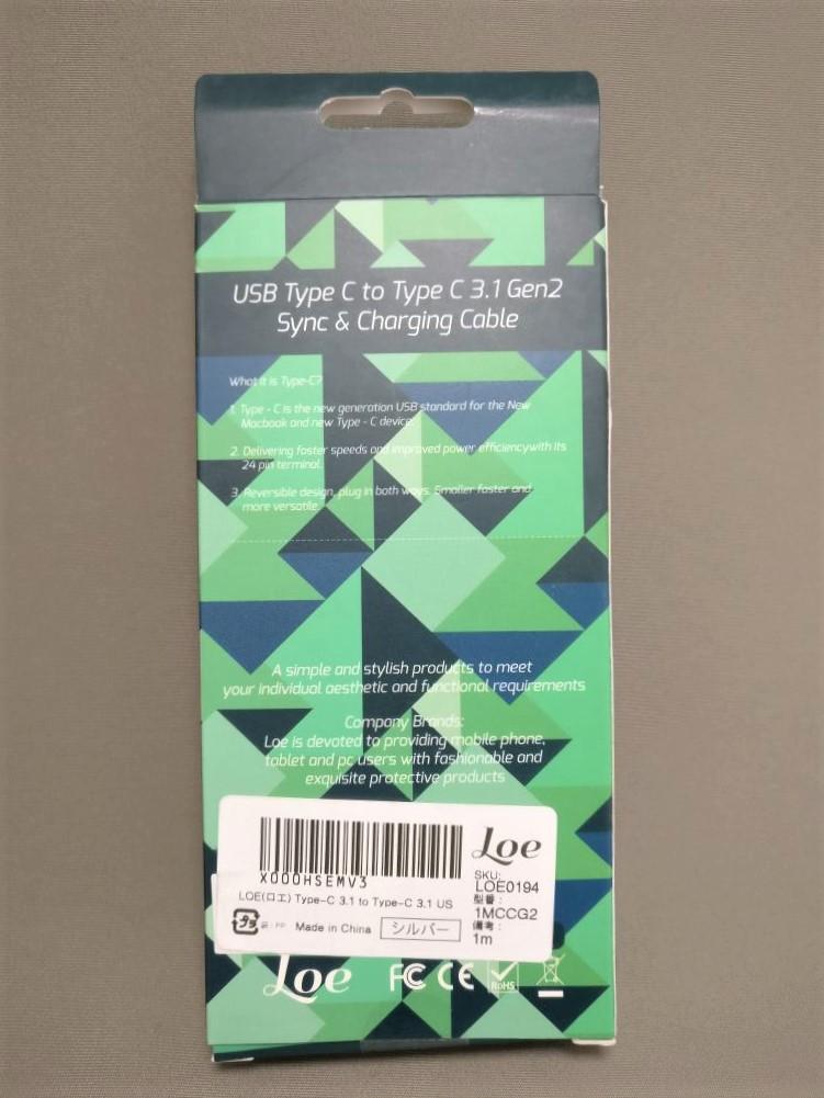 LOE(ロエ) Type-C 3.1 to Type-C 3.1 USBケーブル (Gen2) PD対応 高速データ転送 10Gbps (1m シルバー)裏