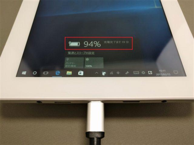 USB PD充電できた