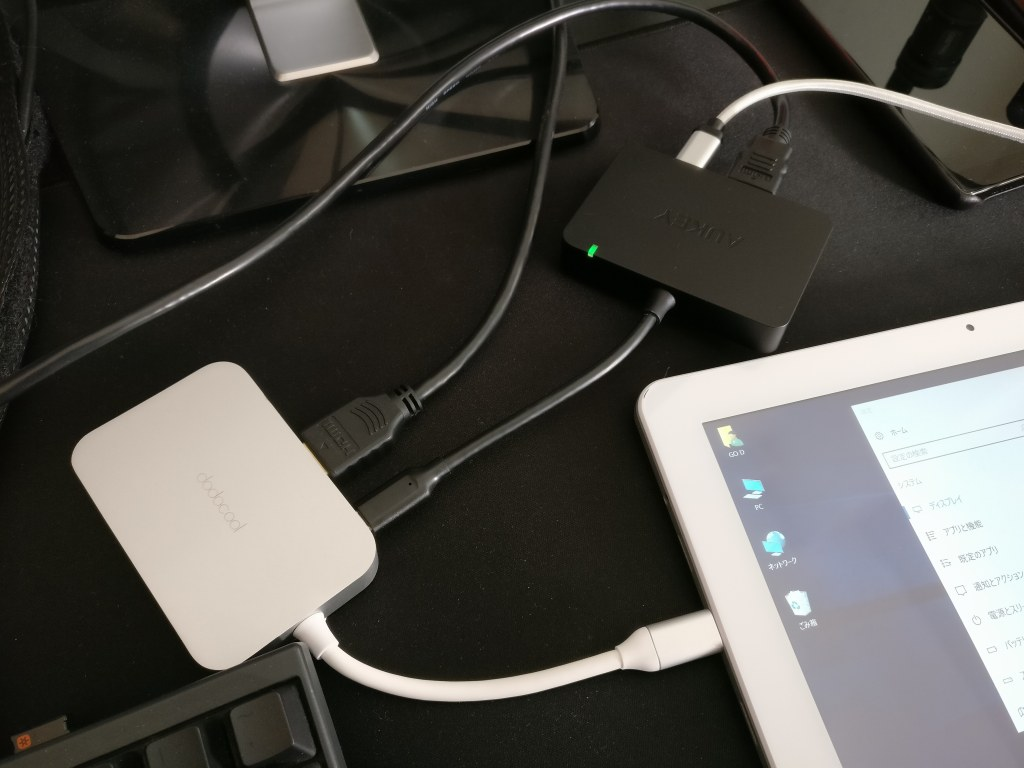 USB PD ハブを使った充電・マルチモニタ実験