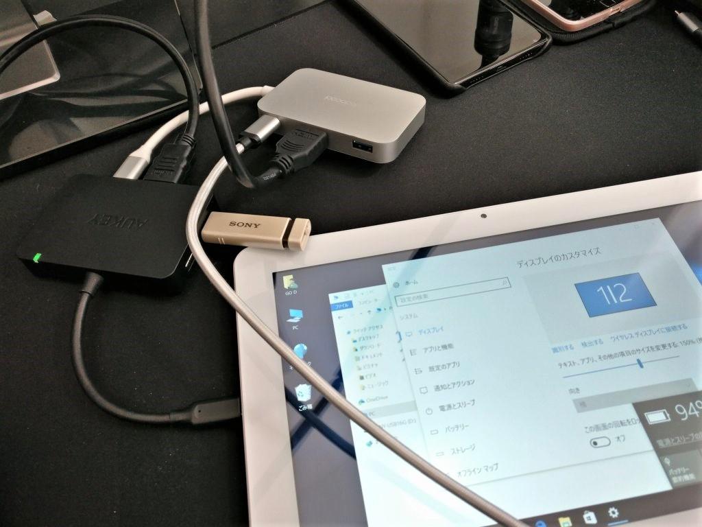 Aukey USB-C PDハブ CB-C26を先に刺した場合