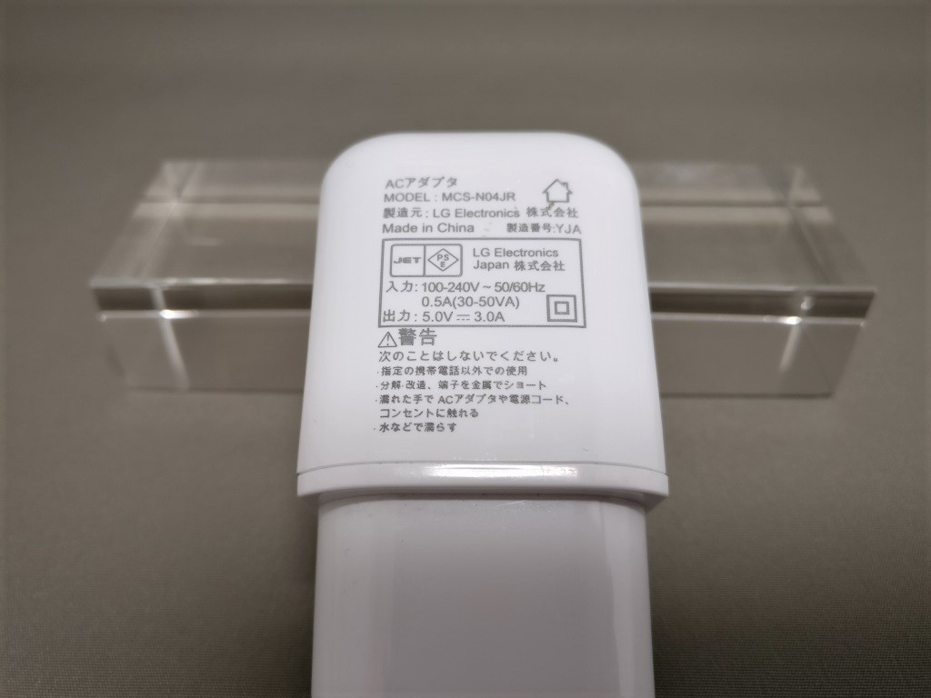 Nexus5Xアダプタ 5V3A