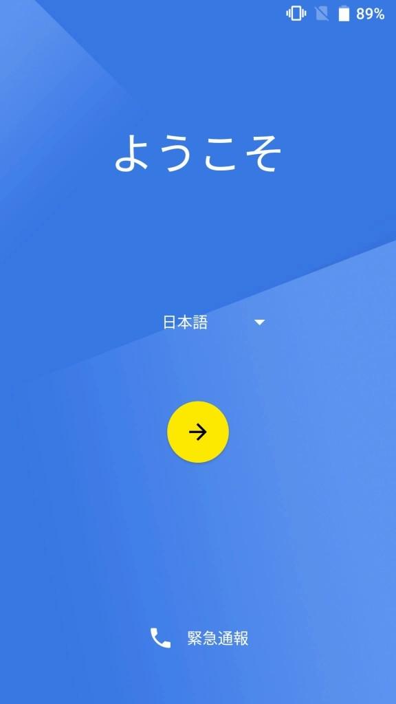 UMI Z 初期設定 日本語表示
