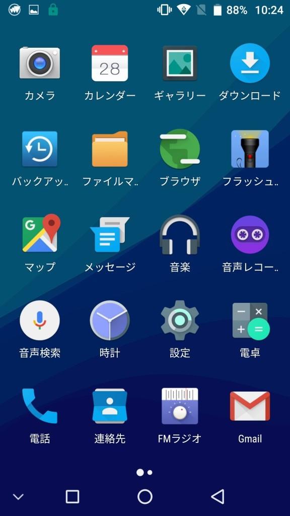 UMI Z アプリ一覧