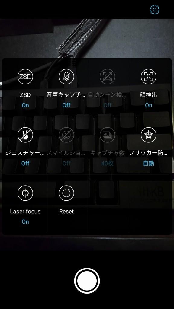UMI Z カメラアプリ 設定2