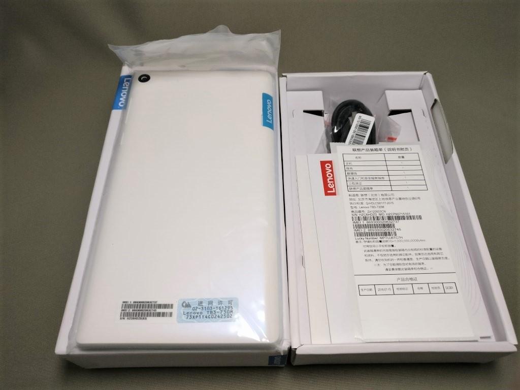 Lenovo TAB3 7 化粧箱 本体裏面・付属品