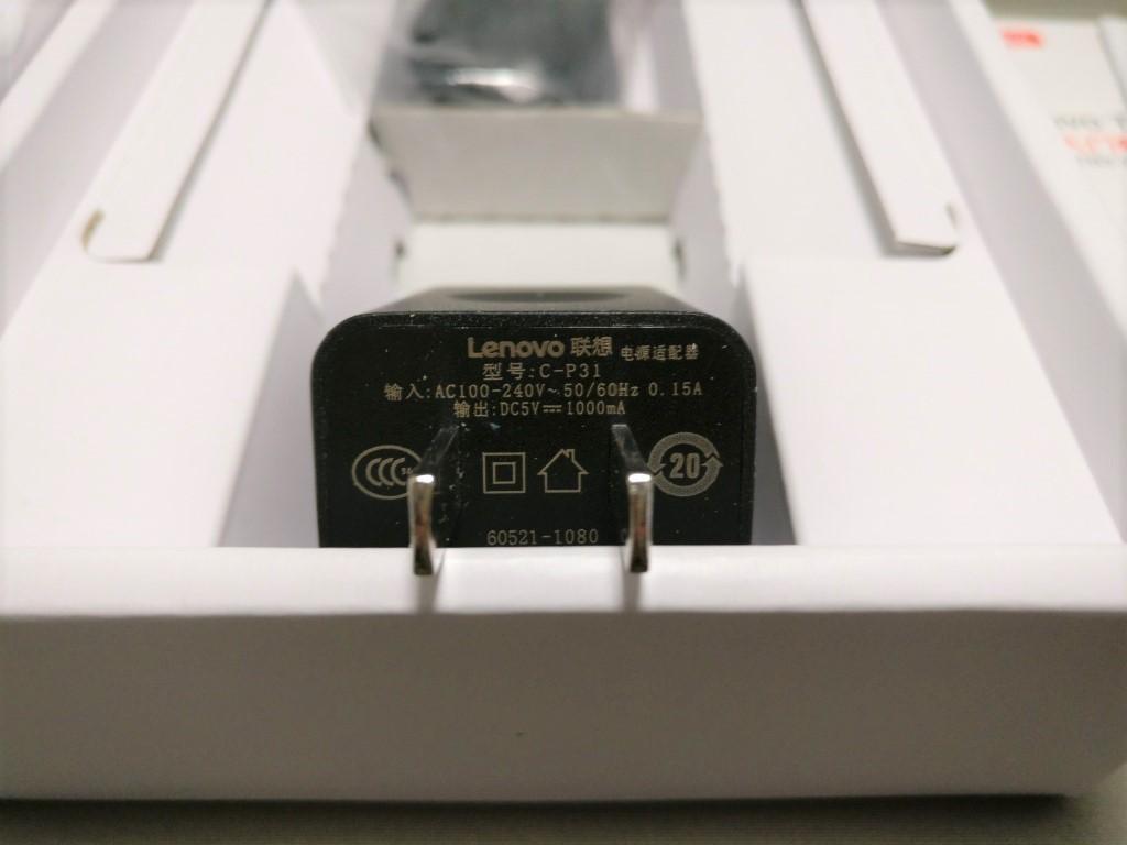 Lenovo TAB3 7 USBアダプタ5V1A