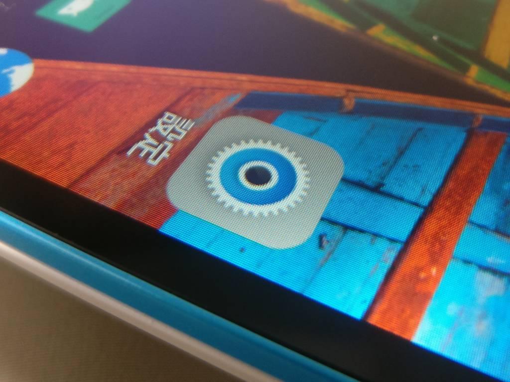 Lenovo TAB3 7 ディスプレイ荒い
