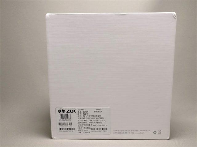 Lenovo ZUK Z2 Pro 化粧箱 裏