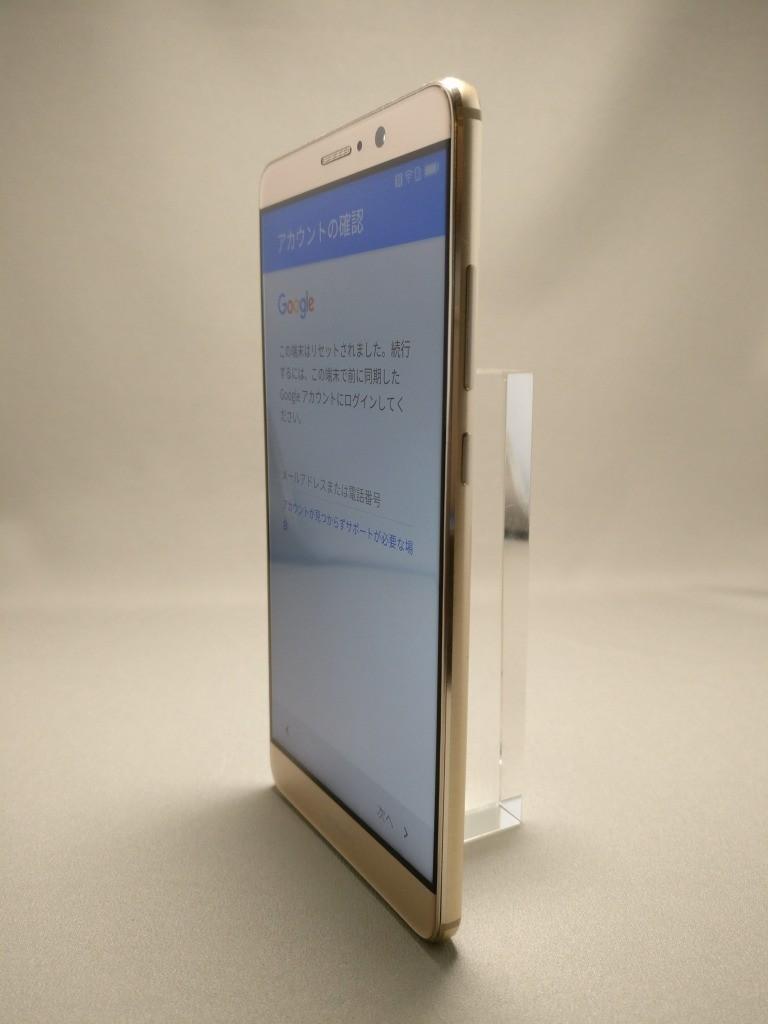 Huawei Mate 9 ゴールド 外観 表面 2