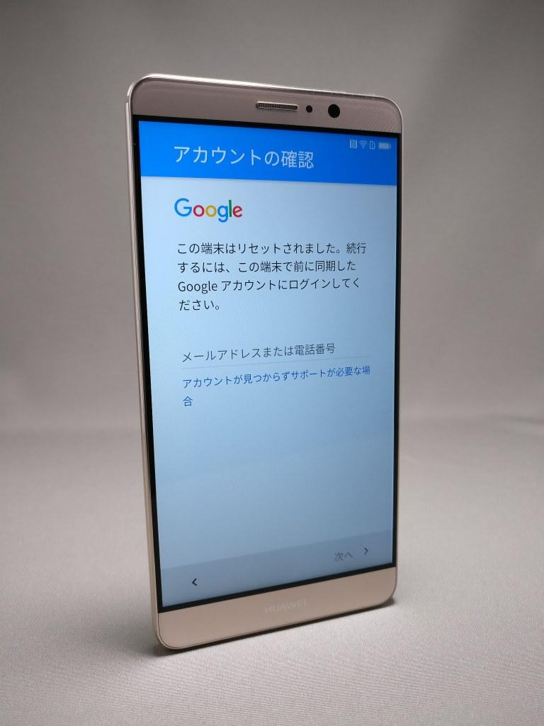 Huawei Mate 9 ゴールド 外観 表面 7
